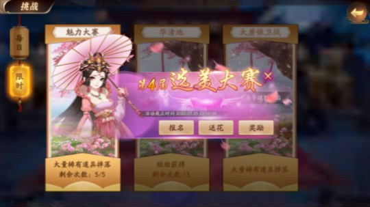 图片 2_meitu_2.jpg