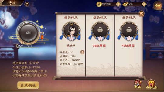 3_meitu_4.jpg